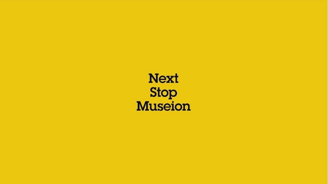 Venezia,  Art Basel... Next stop Museion